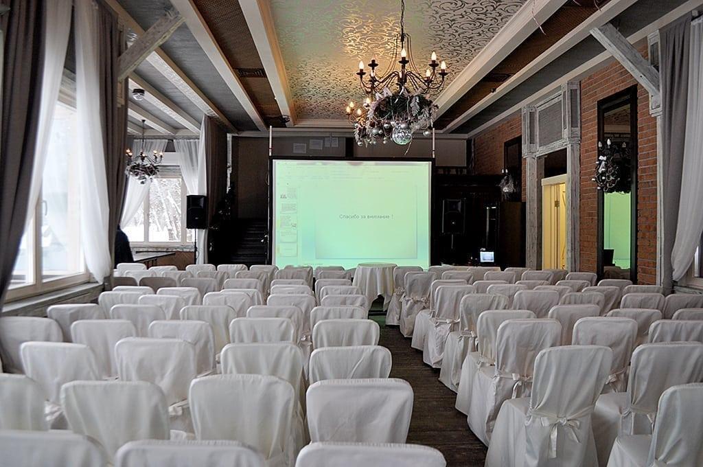 организация деловых мероприятий в комплексе Поместье-парк
