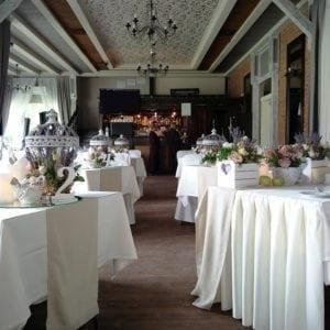 Свадьба в Панорамном зале