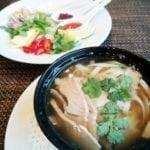 Суп фо   Pho soup