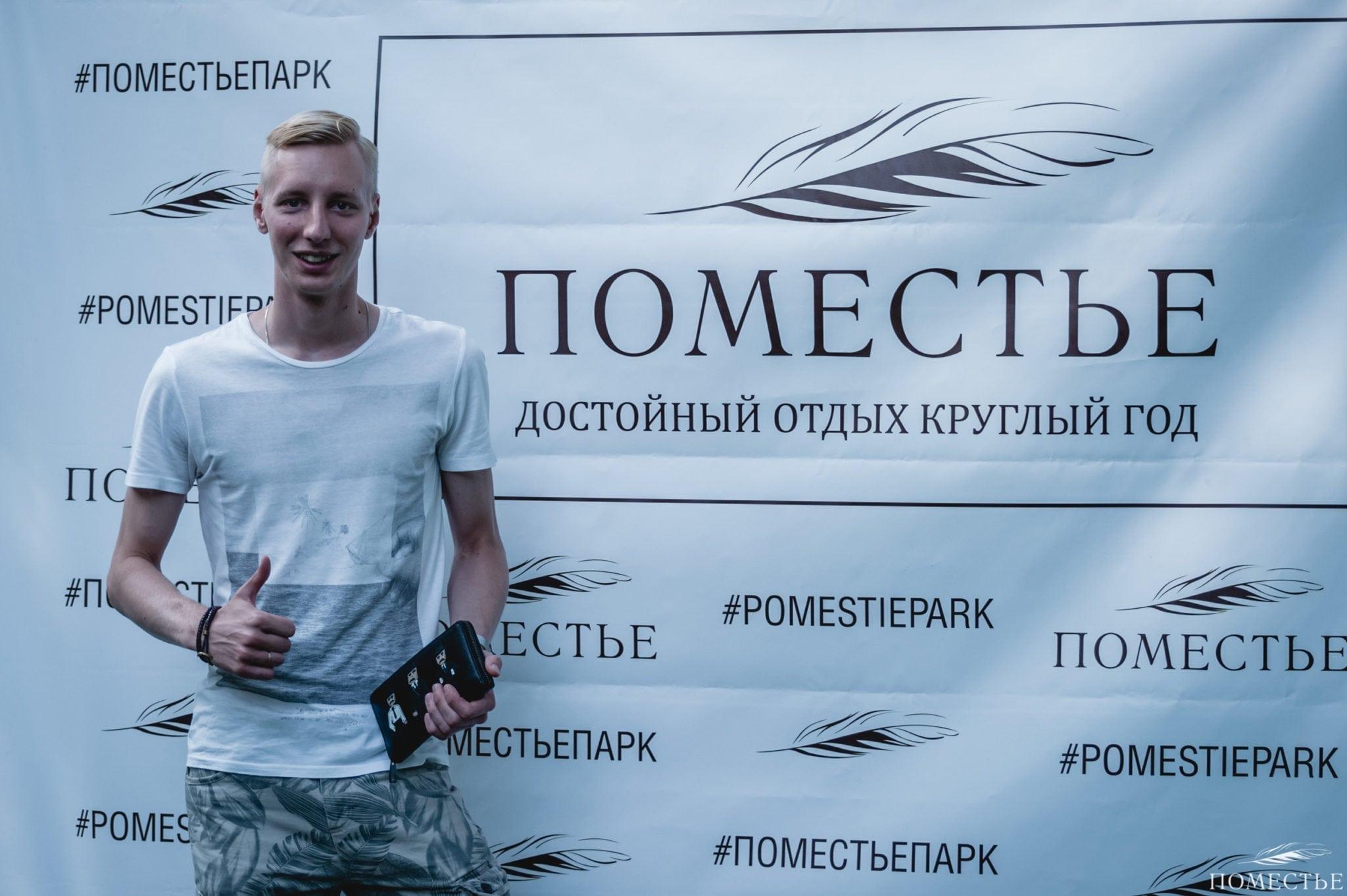 Поместье Парк Ресторан Серебряный Бор Москва